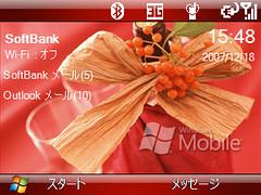 2124047677_deb5cf21e1_m.jpg