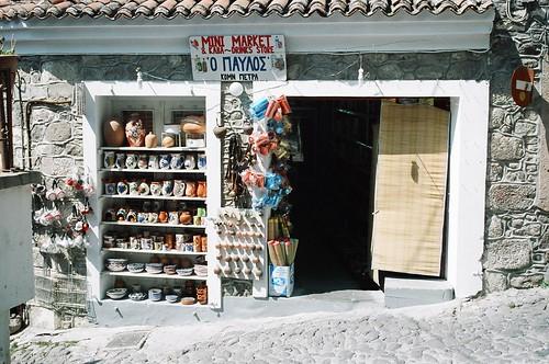 Molyvos Shop
