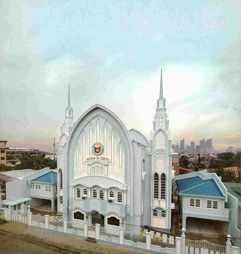 Vista de la fachada de la Iglesia ni Cristo