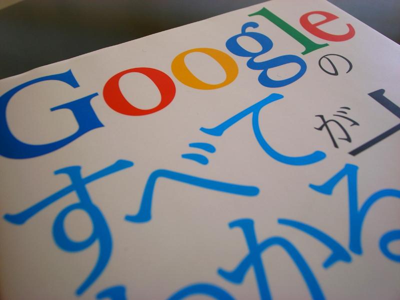 google20080205001