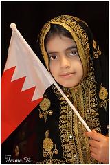 بحرينيه