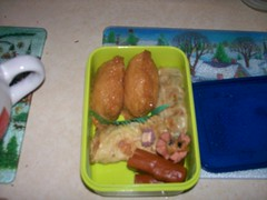 Small bento (freakshowfaith) Tags: japanese inari egg korean bento nori dumpling obento veggydog