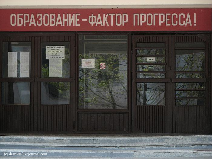 pinsk_128