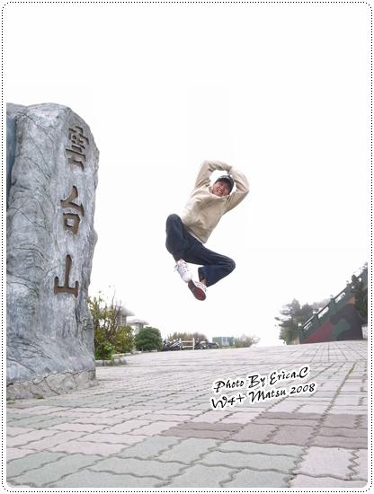 雲台山 (6)