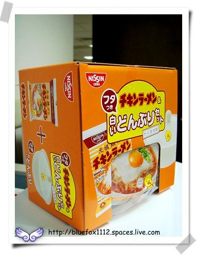 080220日清元祖雞 汁速食麵禮盒01