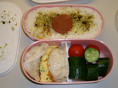 Rabbit Bento Container