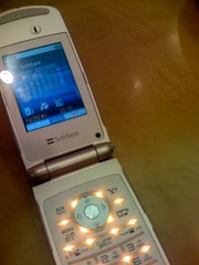 yPhone?