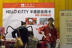Hello Kitty cards