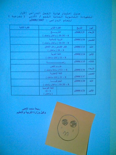 °¨O.opps My Sis ExAm loool