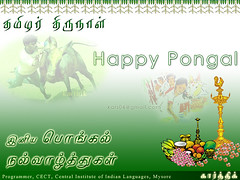 pongal_wishes (kartikhs) Tags: wishes pongal