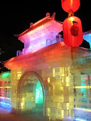 Harbin Snow & Ice Festival