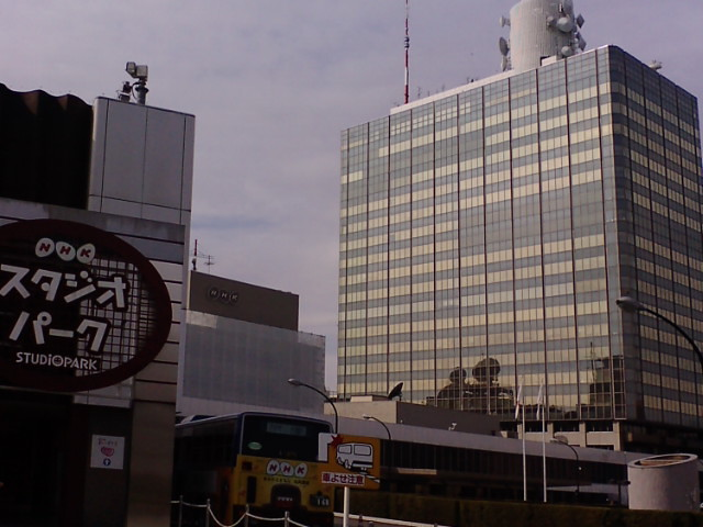 NHK Broadcasting Center