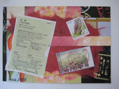 Incoming Mail Mar 31st 2008