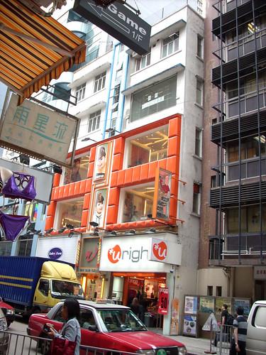 HONG KONG 6564