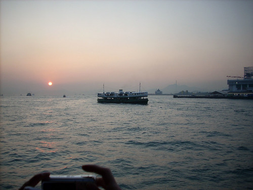 HONG KONG 7167