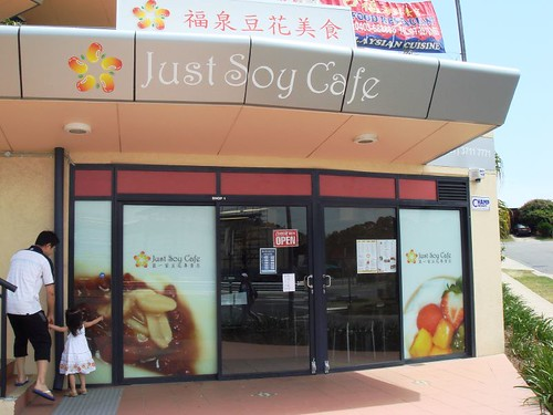 Just Joy Cafe new look