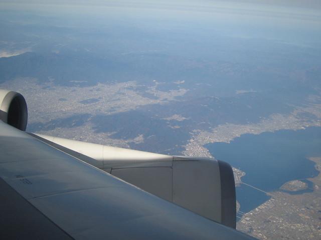 Vu de Kyoto et du lac Biwa