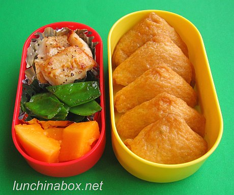 Simple broiled fish bento lunch