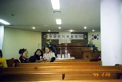 EunB_photo_007 (Henrykim.kr) Tags: korea 1999 wonju