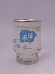澤乃泉(さわのいずみ):石越醸造