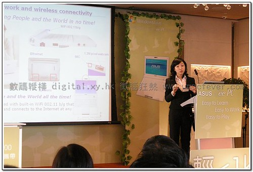 Eee PC 900 launch event Hong-Kong