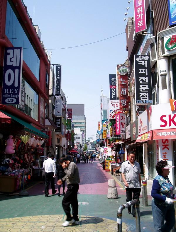 Street(7-1)