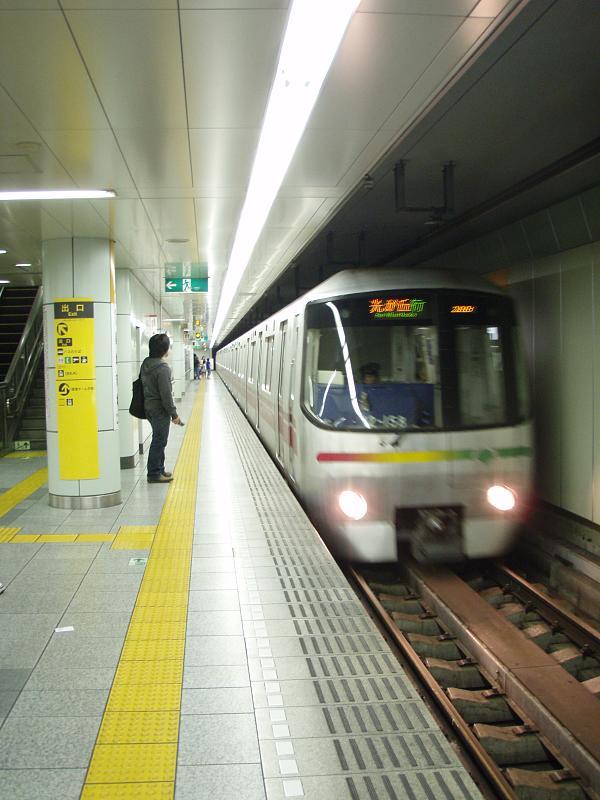 P5040031