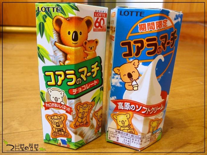 小熊餅乾_01.jpg
