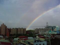 Double Rainbow Near Work