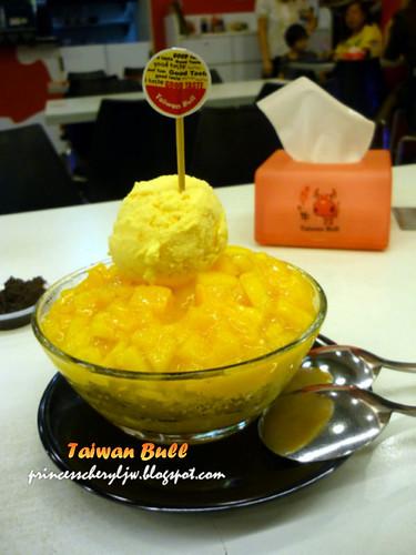 Taiwan Bull 03