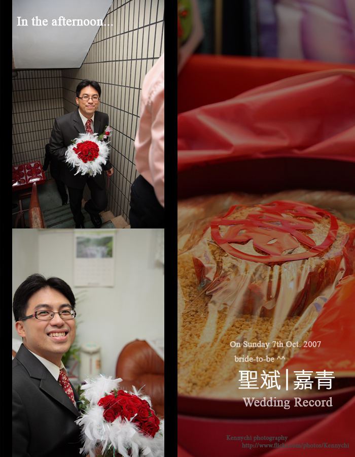 聖斌&嘉青婚禮紀錄