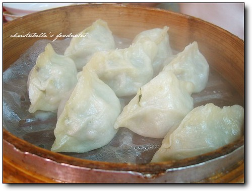 西來順蒸餃 steamed dumplings