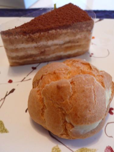 Cake Fuji