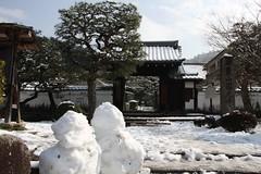 Enkoji Temple,圓光寺