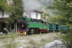 Bulgaria State Railways narrow gauge 2-10-2T steam locomotive, built in Poland in 1949, leading an excursion on the 110 km 760mm gauge line from Septemvri to Bansko, Bulgaria, August 26, 2006 (Ivan S. Abrams) Tags: arizona canon20d ivan eisenbahn trains bulgaria getty abrams railways rai trainspotting gettyimages railroads trens dampflok steamtrains smrgsbord tucsonarizona steampowered ferrovie chemindefer steampower steamlocomotives oldtrains railfans 12608 bdz railwayenthusiasts europeanrailways movingtrains onlythebestare internationalrailways bulgariastaterailways ivansabrams trainplanepro kostadinmihailov assenstoyanov pimacountyarizona safyan arizonabar preservedlocomotives arizonaphotographers railwayexcursions ivanabrams specialtrains cochisecountyarizona railroadexcursions railwaytouringcompany balkantrains balkanrailways locomotivesavapeur locomotivesavapore ferriovia restoredlocomotives trainsaroundtheworld tucson3985 peachofashot gettyimagesandtheflickrcollection copyrightivansabramsallrightsreservedunauthorizeduseofthisimageisprohibited tucson3985gmailcom ivansafyanabrams arizonalawyers statebarofarizona californialawyers copyrightivansafyanabrams2009allrightsreservedunauthorizeduseprohibitedbylawpropertyofivansafyanabrams unauthorizeduseconstitutestheft thisphotographwasmadebyivansafyanabramswhoretainsallrightstheretoc2009ivansafyanabrams abramsandmcdanielinternationallawandeconomicdiplomacy ivansabramsarizonaattorney ivansabramsbauniversityofpittsburghjduniversityofpittsburghllmuniversityofarizonainternationallawyer