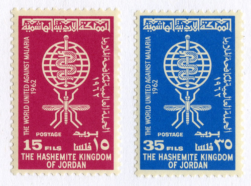 Jordan 379-80 - Eradication of Malaria