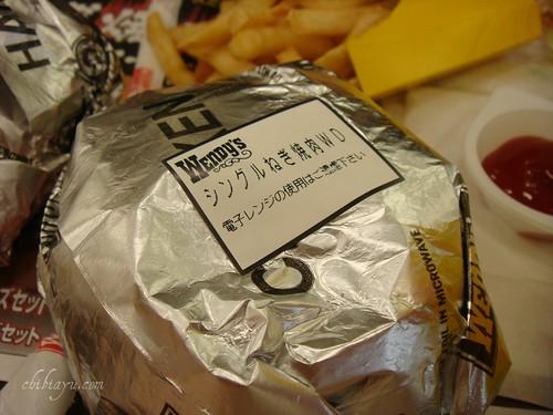 ウェンディーズねぎ焼肉1