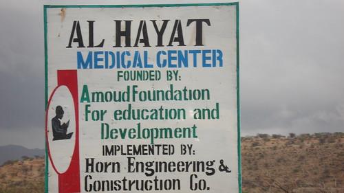 Al Hayat Medical Center
