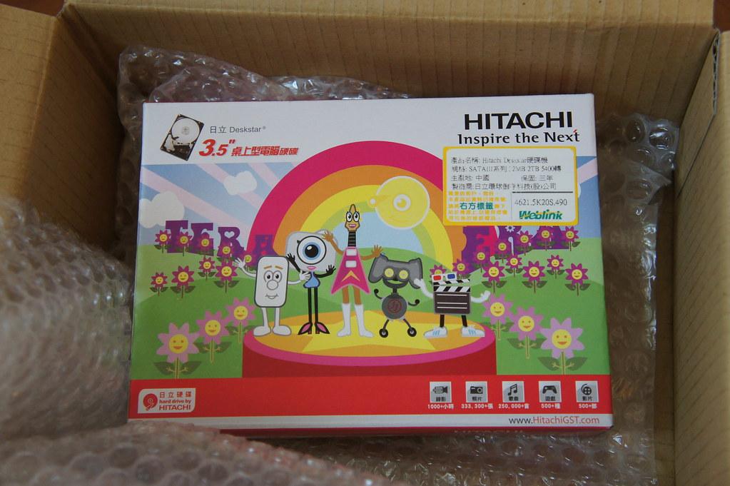 hitachi 2T 5k3k