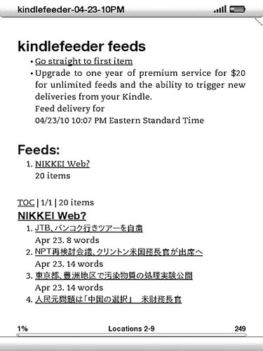 kindlefeeder-index