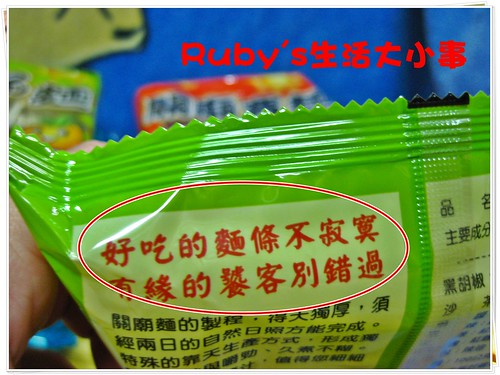 3Q關廟麵 (6)