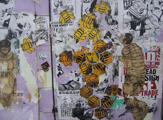 Faile Wall December
