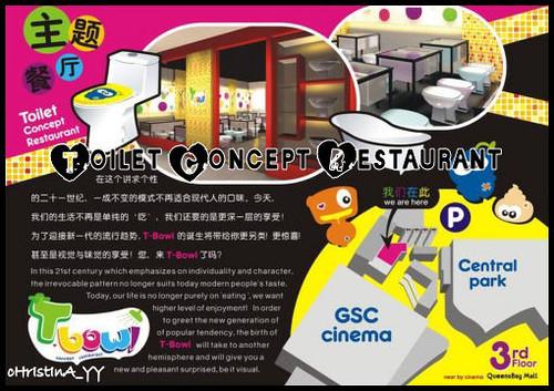 T-bowl - Toilet Bowl Concept Restaurant