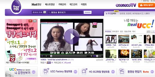 www.freeegg.com Korea's newest video-sharing site