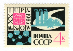 USSR 3056 - 20th Chemistry Conference (pdxjmorris) Tags: science stamp communist chemistry flourescent postal postagestamp ussr cccp commiestamps ussrstamps cccpstamps