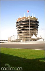Bahrain International Circuit  (N Al-Qaed) Tags: tower one bahrain gulf f1 international vip formula circuit bhr bh sakhir
