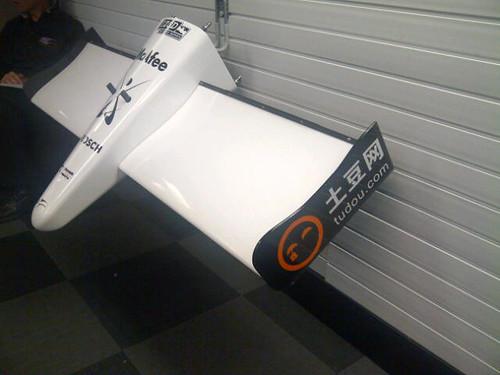 Tudou logo on Ho-Pin Tung's car at the 2011 Indy500