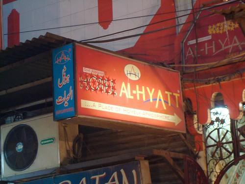 Al-Hyatt