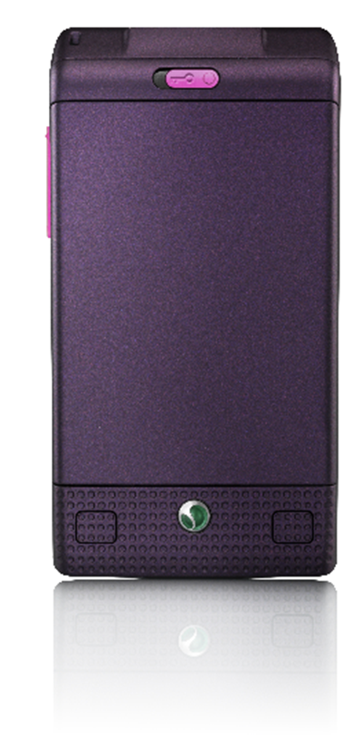 sony ericsson W380i_h.png
