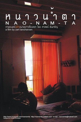 Nao Nam Ta Poscard 01 (Final)
